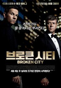 2013년 4월 첫째주 개봉영화