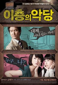 2010년 11월 넷째주 개봉영화