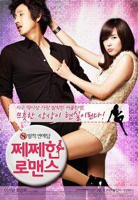 2010년 12월 첫째주 개봉영화
