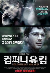 2013년 12월 첫째주 개봉영화
