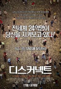 2013년 11월 첫째주 개봉영화