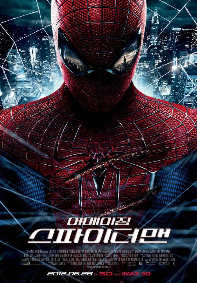 2012년 6월 넷째주 개봉영화