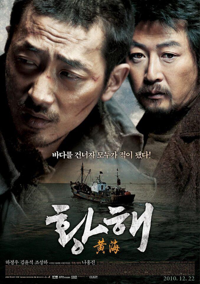 2010년 12월 넷째주 개봉영화