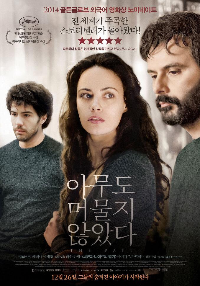 2013년 12월 넷째주 개봉영화
